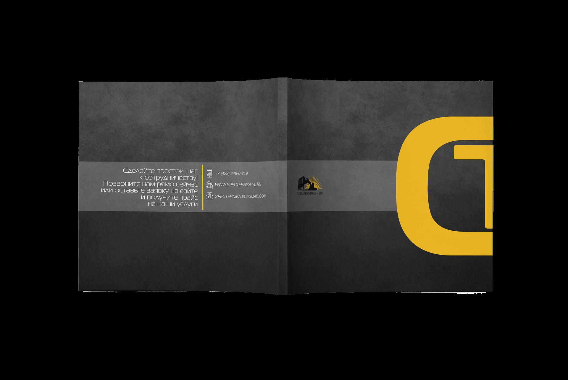 02_Square-Magazine-Mock-up